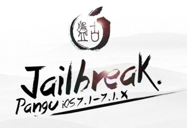 ios-7-1-jailbreak-pangu_thumb.jpg